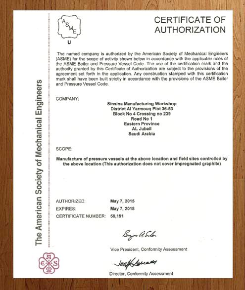 Sinsina American Society Of Mechanical Engineers